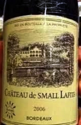 wine label 5 small lafite
