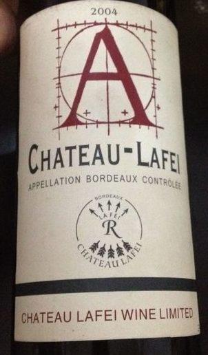 wine label chateau lafei lafite