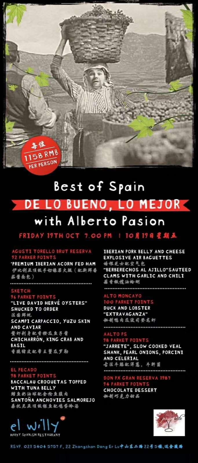 alberto pascual pasion spanish wines china icon