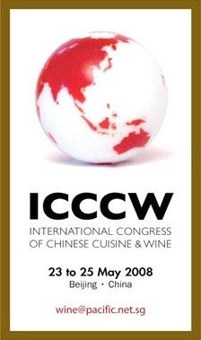 icccw-poster.JPG
