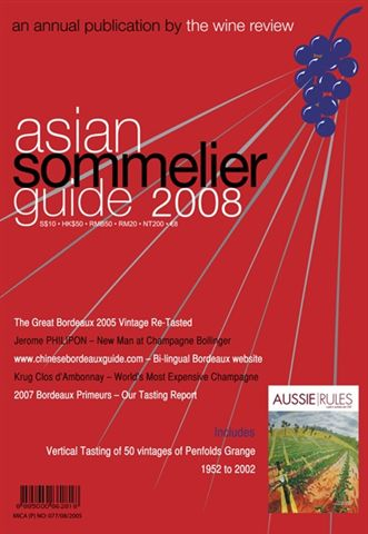 Asian Sommelier Guide