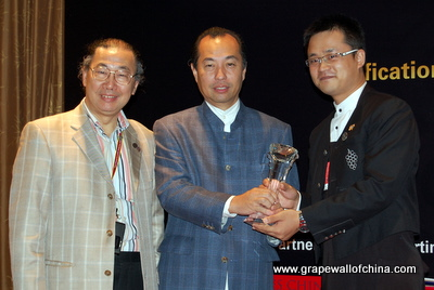 grape wall of china wine blog china national sommelier competition asi tommy lam shinya tasaki hans qu