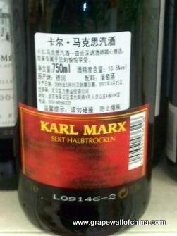 karl marx sekt halbtrocken sparkling wine jinkelong supermarket beijing china label (1)