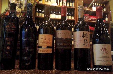 cheese & wine beijing china grace vineyard helan qing xue silver heights