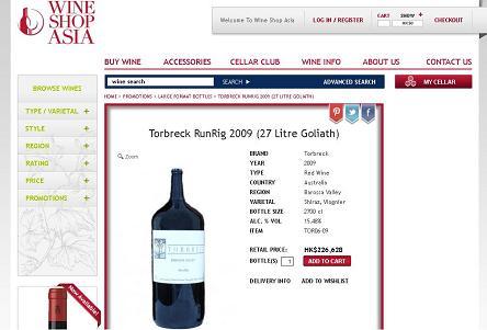 goliath torbreck run rig wine shop asia links concept hong kong china