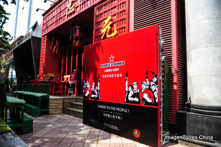 People's Series Launch Party Cabernet Chardonnay at Yuan Shanghai China (1)
