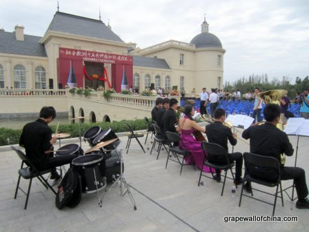 Ningxia Changyu Moser XV opening August 2013 (58)