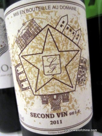 second-vin-house-wine-of-label-france-beijing-china