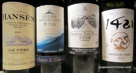 grape wall challenge 2013 at temple restaurant beijing china (3)