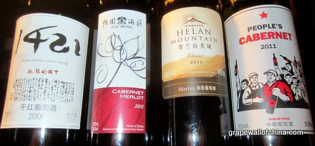 grape wall challenge 2013 at temple restaurant beijing china (6)
