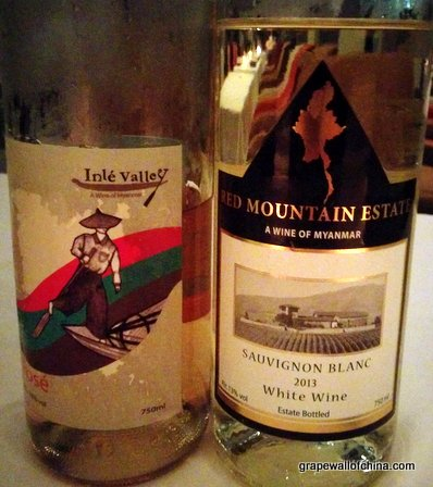 inle valley and red mountain estate white wines michael and joanna crain myanmar wine dinner temple restaurant beijing china (4)