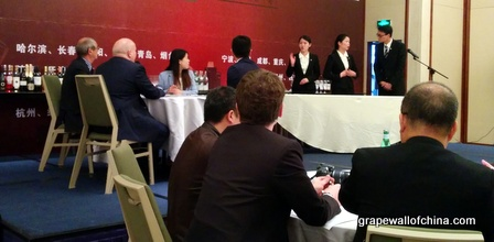 Four Seasons Shanghai 2015 China Young Sommelier Team Competition Westin Qingdao.jpg