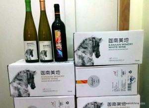kanaan riesling semisweet gutenland cuvee china wine.jpg