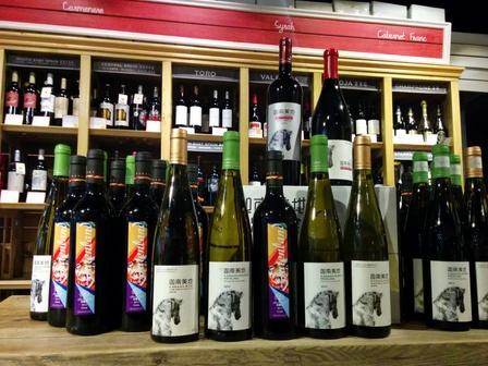 kanaan ningxia sales organized by grape wall of china at la cava de laoma beijing china.jpg