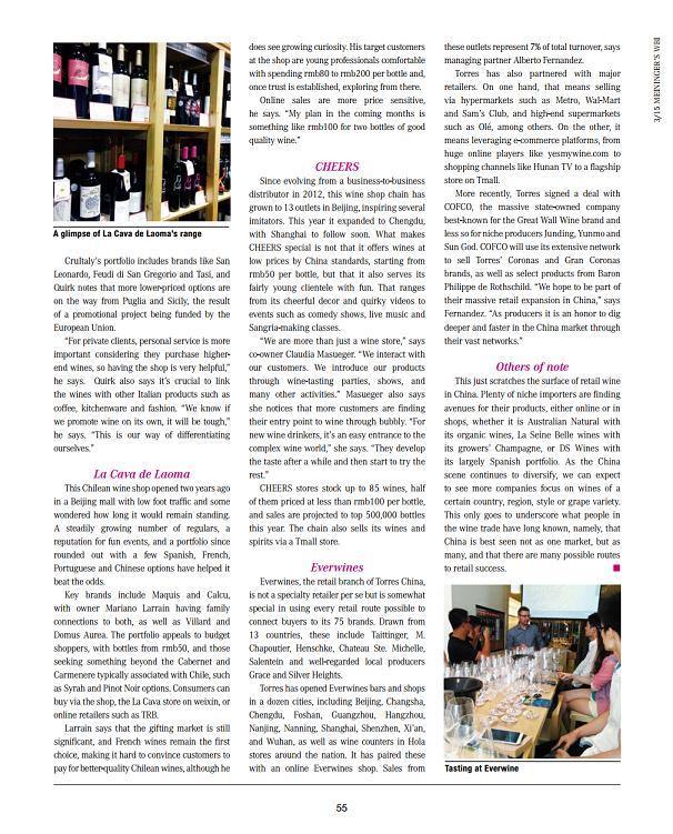 WBI Wine Business International Beijing Distributors 2015 2 small