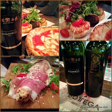 grace vineyard tasya's reserve cruitaly rubrato feudi di san gregorio aglianico at bottega beijing china