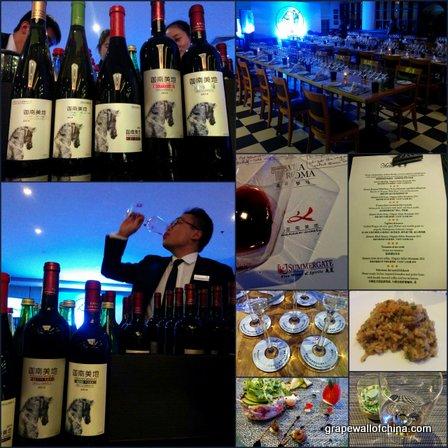 kanaan rieslings semisweet wild pony pretty pony black beauty ningxia wine tasting at via roma lufthansa center beijing (2)