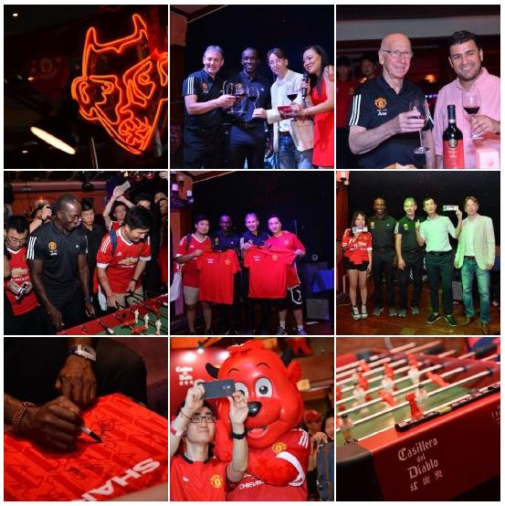 Casillero del Diablo Team Manchester United China Tour