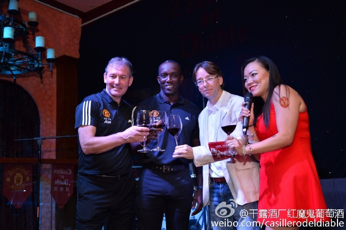Casillero del Diablo Team Wine Event Manchester United China Tour