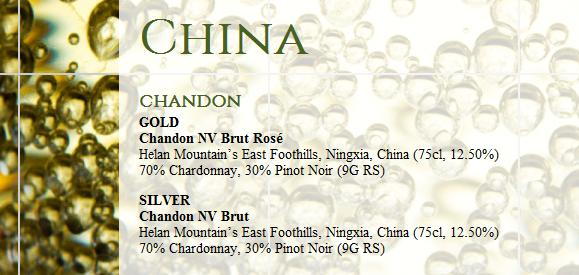 Champagne & Sparkling Wine World Championships CSWWC Chandon Ningxia Screen Shot 2
