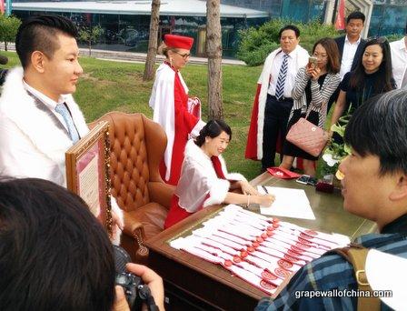 jurade de st emilion 2016 pine valley changping beijing china (6)