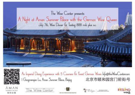 wine contor aman summer palace german wine queen