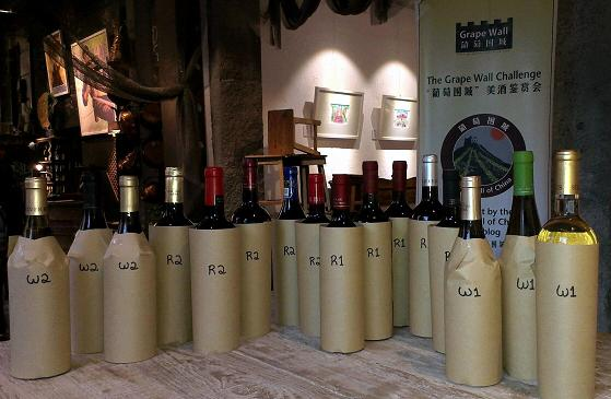 gwc grape wall challenge 8 chinese wines at pop-up beijing (10) 2