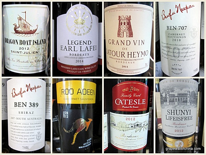 fuzhou wine labels