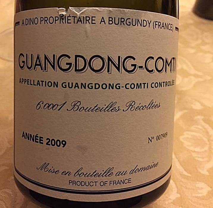 wine label grc