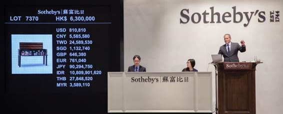 Sotheby's wine auction in Hong Kong