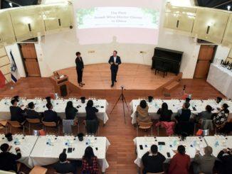 Israel Wine Master Class Beijing China Aerial