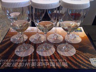 California Wine Institute blind unexpected varieties tasting Beijing
