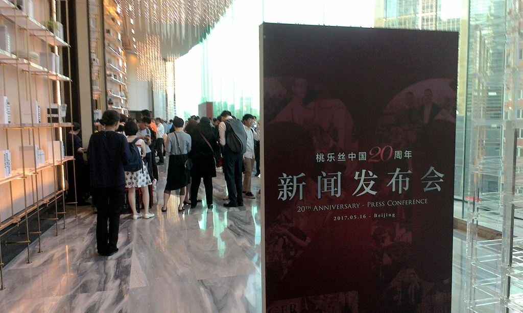 torres china 20th anniversary beijing press conference