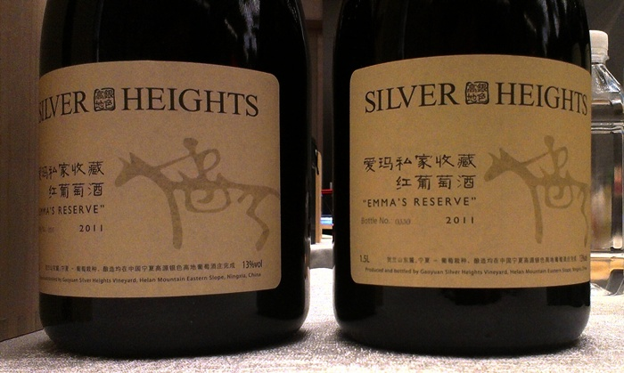 torres china 20th anniversary beijing silver heights emma's reserve