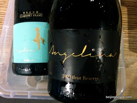 2015 Comfort Foods Beijing China Angelina Sparkling Chardonnay by Grace Vineyard