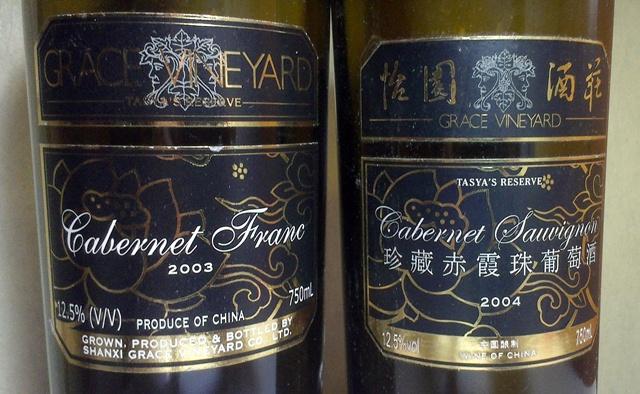 grace vineyard cabernet franc 2013 cabernet sauvignon 2014 gerald colin china