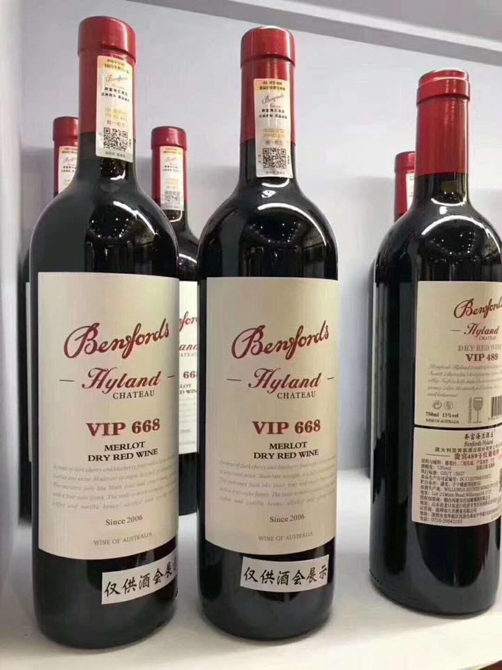 dodgy chengdu wine fair 2018 2