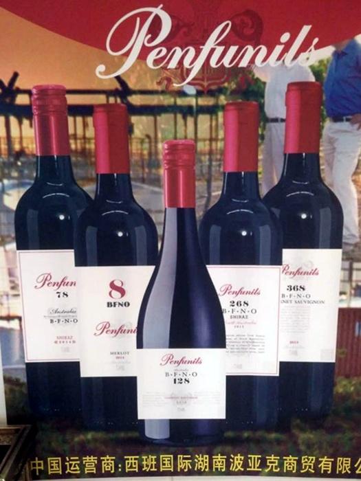 dodgy chengdu wine fair 2018 5
