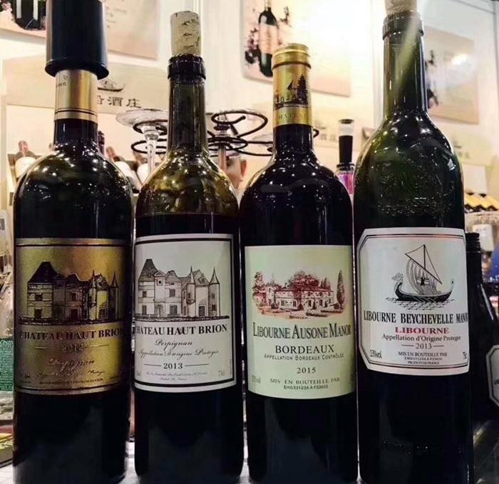 dodgy label chengdu wine fair 2018 beychevelle