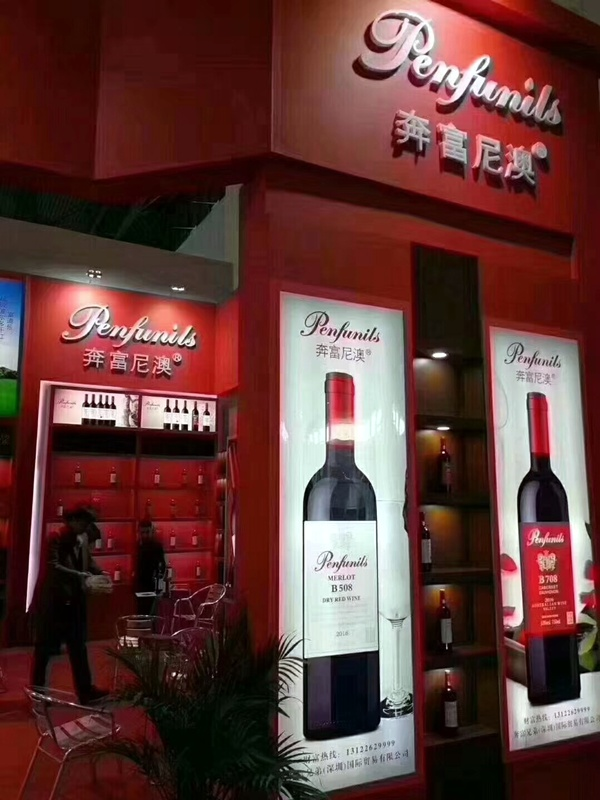 dodgy label chengdu wine fair 2018 penfunils