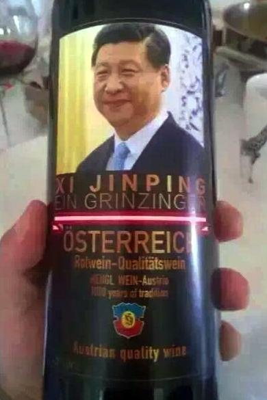 funny wine xin jinping kent tseng