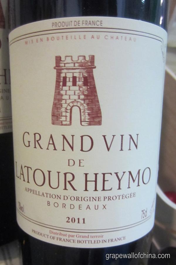 fuzhou wine fair label 1