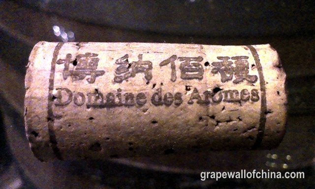 ningxia winery tour may 2018 chateau aromes 1
