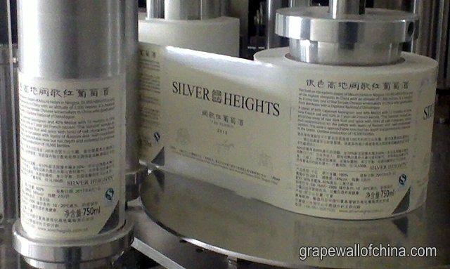 ningxia winery tour may 2018 silver heights 2