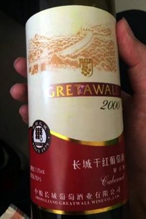 wine label 5 great wall greta wall