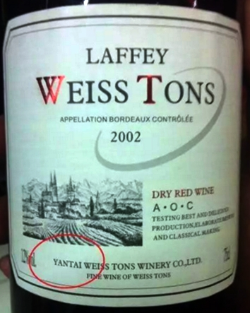 wine label 5 lafite laffey