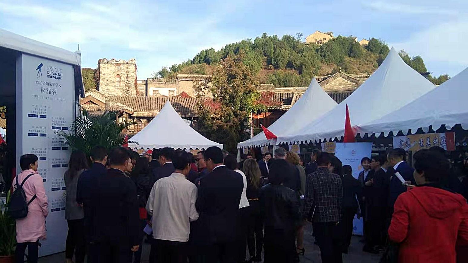 beijing miyun bordeaux wine festival more 18