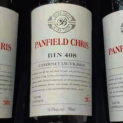 penfolds huh 22