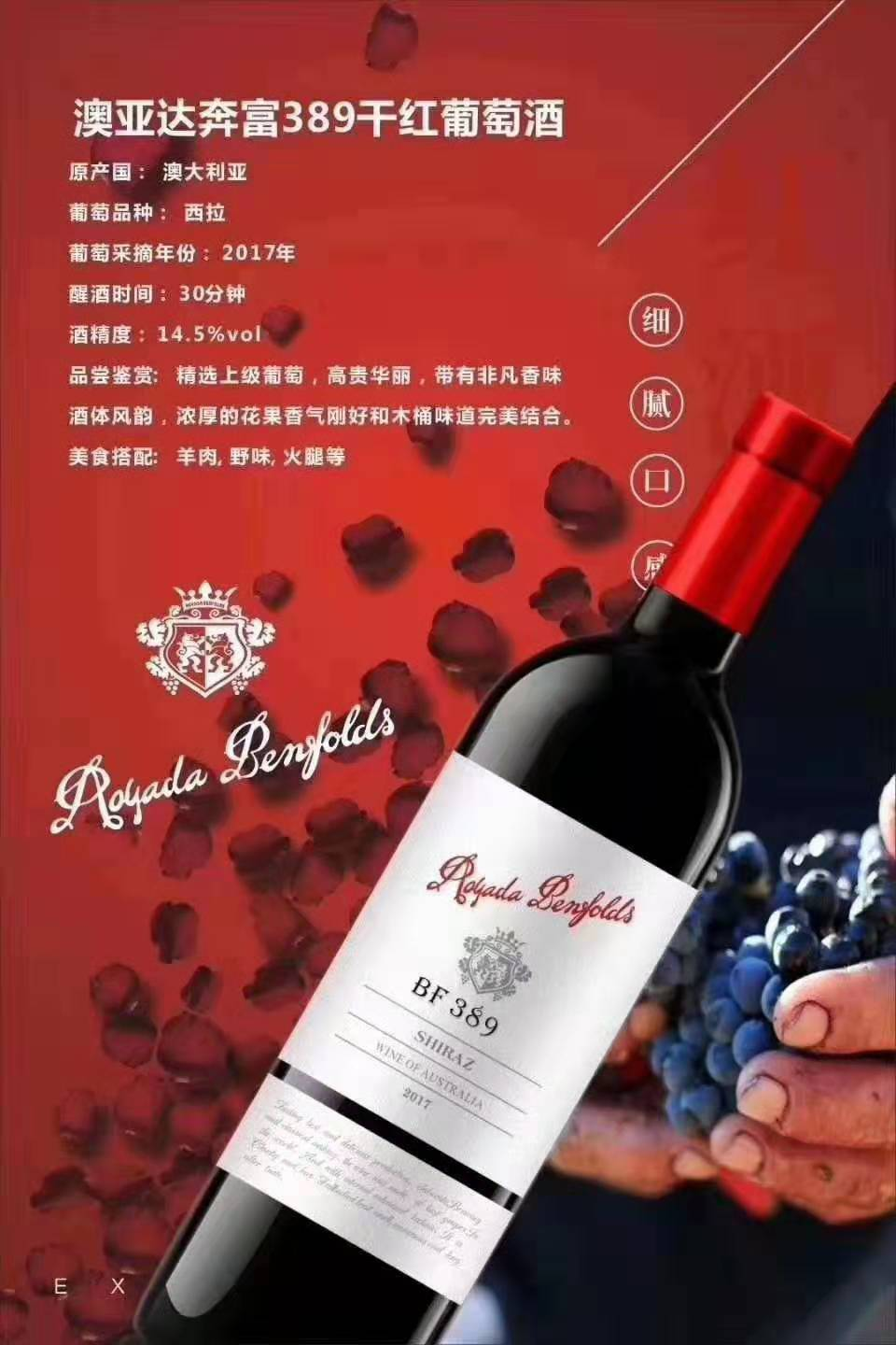 penfolds huh 6