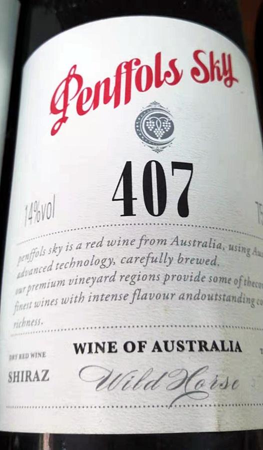hmm wine 2